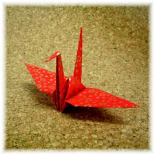 超越紙の折り鶴